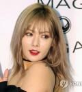 This file photo shows singer HyunA. (Yonhap)