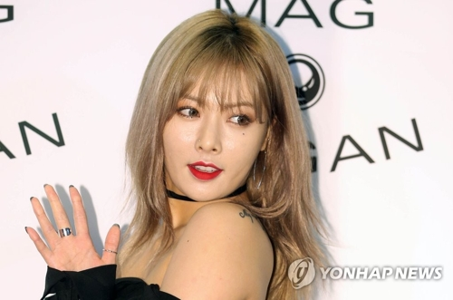 This file photo shows singer HyunA. (Yonhap)