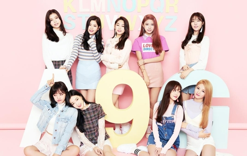 Girl group Gugudan poses for the camera in this undated photo released by Jellyfish Entertainment. (Yonhap)