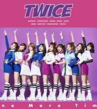 """A teaser image for K-pop act TWICE's upcoming Japanese song """"One More Time"""" (Yonhap)"""