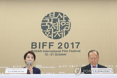 Kim Dong-ho (R), chairman of the Busan International Film Festival's board of directors, and Kang Soo-youn, the festival's executive director, attend a news conference to announce the lineup for the 22nd edition of the festival in Seoul on Sept. 11, 2017. (Yonhap)