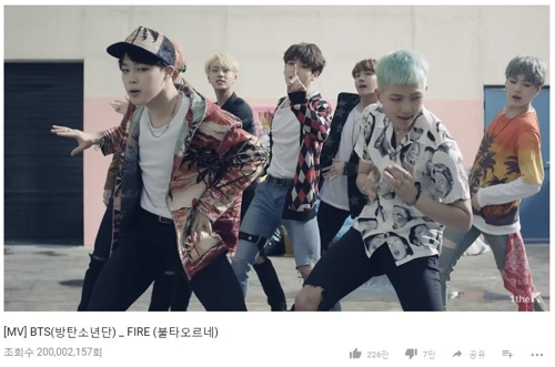 "A screenshot from BTS' ""Fire"" music video from YouTube (Yonhap)"