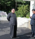 Leader Kim Jong-un of North Korea in an undated picture visiting a missile-development factory, according to the country's state news media. Credit Korean Central News Agency