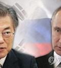 This image shows South Korean President Moon Jae-in (L) and Russian President Vladimir Putin. (Yonhap)