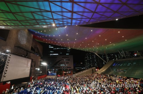 View of the opening ceremony of the 22nd Busan International Film Festival at Busan Cinema Center in Busan, South Korea, on Oct. 12, 2017. (Yonhap)