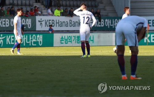 In this file photo taken Oct. 10, 2017, South Korea's national football team players react after losing to Morocco 3-1 in a friendly match at Tissot Arena in Biel/Bienne, Switzerland. (Yonhap)