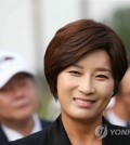 In this file photo provided by the Korea LPGA Tour on Sept. 24, 2017, Pak Se-ri watches the action at the OK Savings Bank Se Ri Pak Invitational at Lakewood Country Club in Yangju, Gyeonggi Province. (Yonhap)
