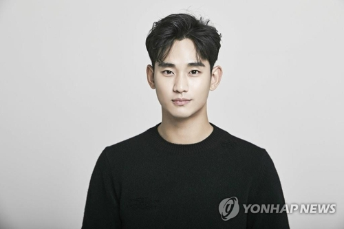 A file photo of actor Kim Soo-hyun (Yonhap)