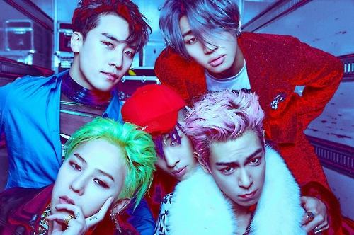 A file photo of K-pop BIGBANG, courtesy of YG Entertainment (Yonhap)