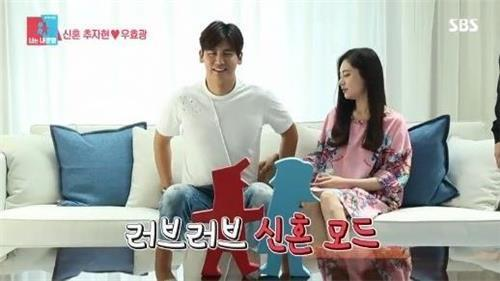 """A screen capture of Choo Ja-hyun and Yu Xiaoguang on the TV series """"Same Bed, Different Dreams 2 - You Are My Destiny."""" (Yonhap)"""
