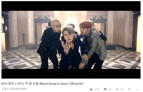"This screenshot from BTS' YouTube page shows the video for ""Blood Sweat & Tears"" having accumulated more than 200 million views on the global video streaming service. (Yonhap)"