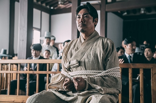 "This photo provided by the Kiwi Co. is a scene from ""Man of Will."" (Yonhap)"