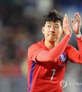 In this file photo taken on Nov. 10, 2017, South Korean forward Son Heung-min claps after the men's national football team beat Colombia 2-1 in a friendly match at Suwon World Cup Stadium in Suwon, Gyeonggi Province. (Yonhap)