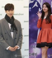 """Bae Suzy, better known by her stage name Suzy, and Lee Min-ho have put an end to their romantic relationship, the actress' agency confirmed Thursday.  JYP Entertainment said the celebrity couple recently split after three years of dating.  They were confirmed to be an item in March 2015. In September 2015 and August last year, rumors had it that the two parted ways, which the couple denied on both occasions.  Actor Lee Min-ho, 30, rose to stardom in Asia through the popular TV series """"Boys Over Flowers"""" in 2009 and """"The Heirs"""" in 2013. He is currently working as a public service worker as a substitute for mandatory military duty.  Suzy, a member of girl group missA, has become more involved in acting. The 23-year-old actress is appearing on the drama """"While You Were Sleeping"""" on SBS with Lee Jong-suk.  Lee Min-ho (L) and Bae Suzy (R) (Yonhap) Lee Min-ho (L) and Bae Suzy (R) (Yonhap)  jaeyeon.woo@yna.co.kr"""