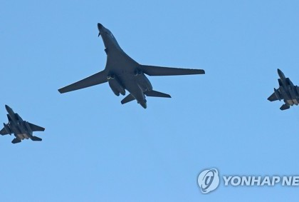 A B-1B Lancer strategic bomber of the U.S. flies over Korea, flanked by South Korea's fighter jets in this undated file photo. (Yonhap)