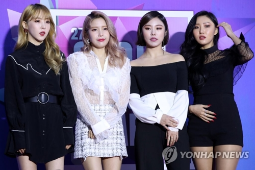 This file photo shows girl group Mamamoo. (Yonhap)