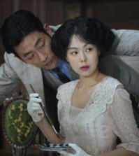 "A still from Park Chan-wook's ""The Handmaiden"" (Yonhap)"