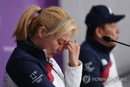 South Korean speed skater Kim Bo-reum cries during a press conference held in Gangneung, around 240 kilometers east of Seoul, on Feb. 20, 2018. (Yonhap)