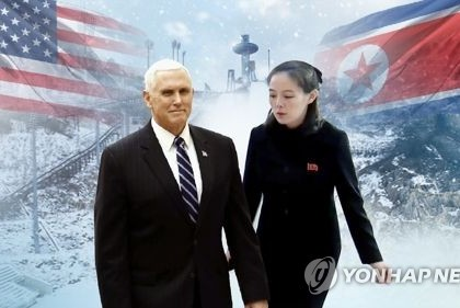 This image shows U.S. Vice President Mike Pence (L) and the North Korean leader's sister, Kim Yo-jong. (Yonhap)