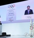 South Korean President Moon Jae-in delivers opening remarks at the 132nd International Olympic Committee Session held in South Korea's Gangneung, located some 230 kilometers east of Seoul, on Feb. 5, 2018. (Yonhap)