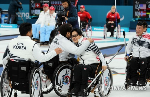 South Korean wheelchair curlers celebrate after beating Britain 5-4 in a round-robin match at the PyeongChang Winter Paralympics at Gangneung Curling Centre in Gangneung, Gangwon Province, on March 15, 2018. (Yonhap)
