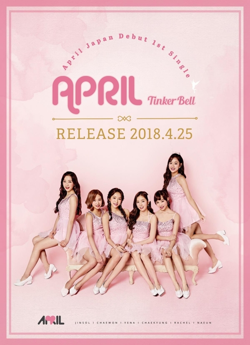 "A promotional image for April's upcoming Japanese debut album, ""Tinker Bell,"" provided by DSP Media (Yonhap)"