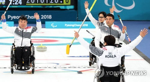 South Korean wheelchair curlers celebrate after beating China 7-6 in a round-robin match at the PyeongChang Winter Paralympics at Gangneung Curling Centre in Gangneung, Gangwon Province, on March 15, 2018. (Yonhap)