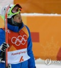 This file photo taken Feb. 12, 2018, shows South Korea's Choi Jae-woo after he competed in the men's moguls at the PyeongChang Winter Olympics at Phoenix Snow Park in PyeongChang, Gangwon Province. (Yonhap)