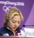 This file photo taken Feb. 24, 2018, shows South Korean speed skater Kim Bo-reum at a press conference at Gangneung Oval in Gangneung, Gangwon Province. (Yonhap)