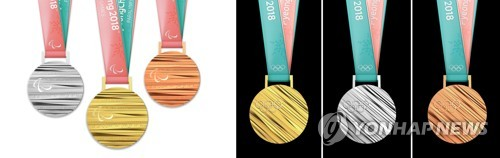 This composite photo shows the medals for the PyeongChang Winter Paralympics (L) and the medals for the PyeongChang Winter Olympics.