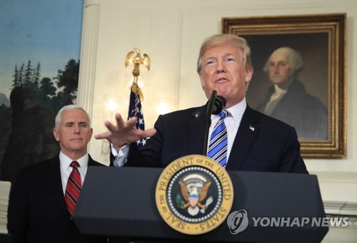 Trump, Ross say US, South Korea close to trade deal