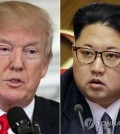 U.S. President Donald Trump (L) and North Korean leader Kim Jong-un (Yonhap)