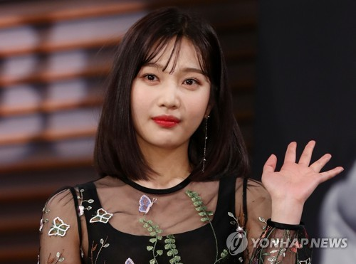 A file photo of Red Velvet member Joy (Yonhap)