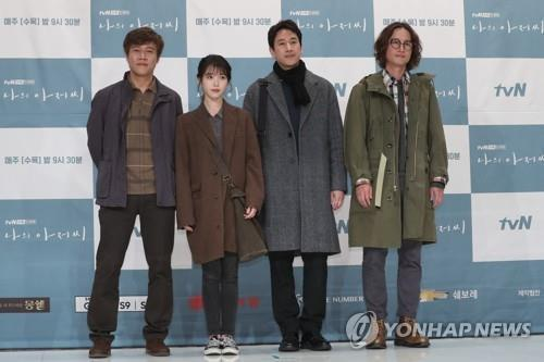 "Four cast members of tvN's ""My Mister"" pose for photos before a press event in Seoul on April 11, 2018. (Yonhap)"