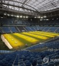 This photo taken by the Associated Press on Jan. 30, 2018, shows Saint Petersburg Stadium in St. Petersburg, Russia. (Yonhap)