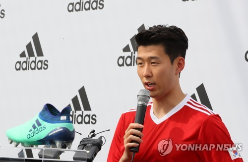 South Korean football player Son Heung-min speaks at a press conference in Seoul on May 15, 2018. (Yonhap)