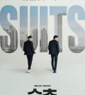 "is poster for ""Suits"" was provided by KBS 2TV. (Yonhap)"