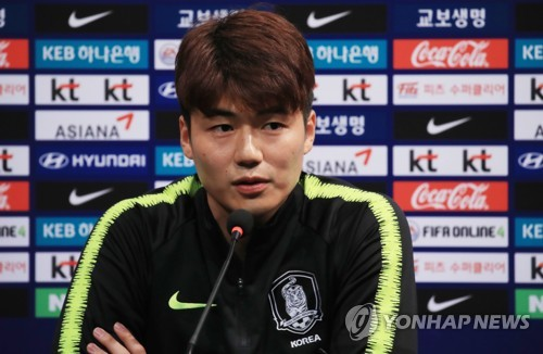 South Korea national football team captain Ki Sung-yueng speaks at a press conference at the National Football Center in Paju, Gyeonggi Province, on May 23, 2018. (Yonhap)
