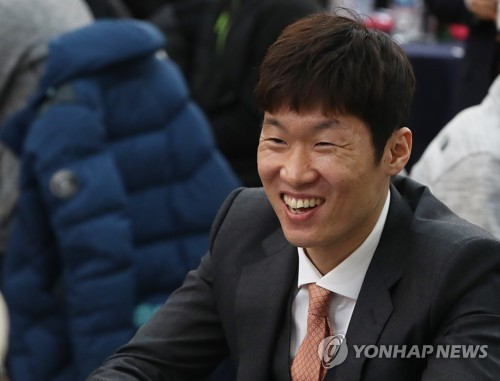 This file photo taken Dec. 8, 2017, shows former South Korean footballer Park Ji-sung at an event in Suwon, Gyeonggi Province. (Yonhap)