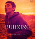 """This photo provided by Finecut is a promotional English poster for """"Burning."""" (Yonhap)"""