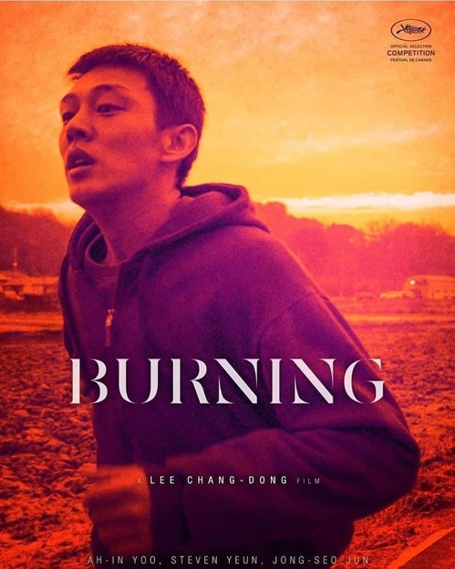"This photo provided by Finecut is a promotional English poster for ""Burning."" (Yonhap)"