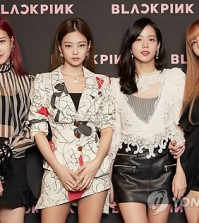 This photo of BLACKPINK is provided by YG Entertainment. (Yonahp)