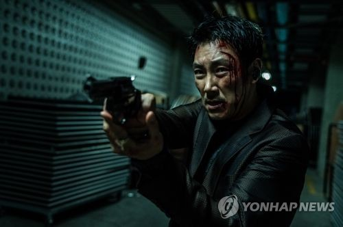 "A still from ""Believer"" (Yonhap)"
