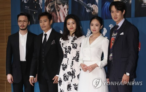 "Cast members of tvN's upcoming television series ""Mr. Sunshine"" pose for photos in Seoul on June 26, 2018. (Yonhap)"