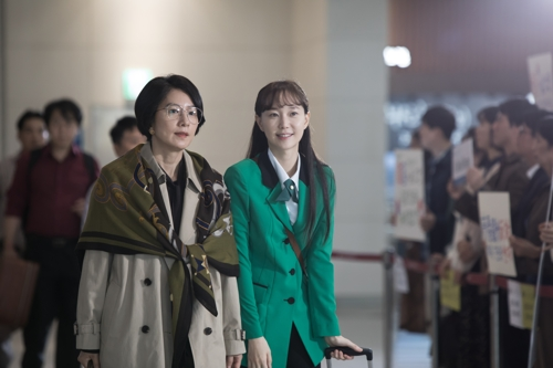 "A still from ""Herstory"" (Yonhap)"