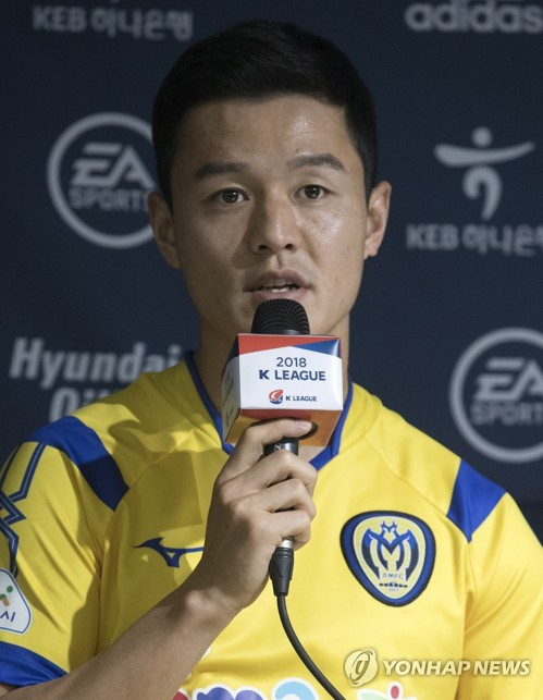 South Korean football player Ju Se-jong speaks during a media event at the Korea Football Association House in Seoul on July 3, 2018. (Yonhap)