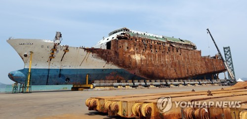 This photo, filed June 25, 2018, shows the wreckage of the Sewol ferry that was raised from sea in April this year, four years after it sank off the southwestern coast on April 16, 2014, killing more than 300 passengers. (Yonhap)