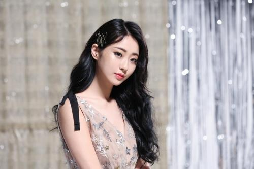 This image of Nine Muses' Gyeongree was provided by Star Empire Entertainment. (Yonhap)