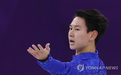 In this file photo from Feb. 16, 2018, Denis Ten of Kazakhstan performs his short program in the men's singles figure skating event at the PyeongChang Winter Olympics at Gangneung Ice Arena in Gangneung, 230 kilometers east of Seoul. (Yonhap)