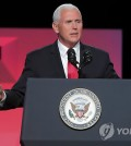 This AP file photo shows U.S. Vice President Mike Pence. (Yonhap)